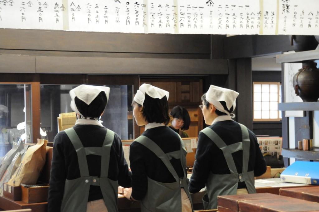Ippodo, Kyoto